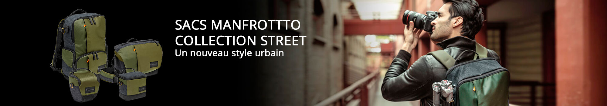Manfrotto Street