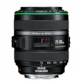 canon-ef70-300-do-is-usm