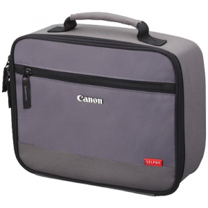 canon-dcc-cp2-sacoche-toile-grise